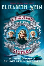 thousand sisters
