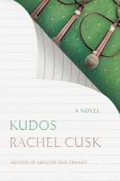 One of our best books for 2018 is Kudos by Rachel Cusk