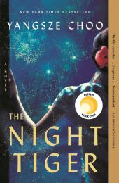 One of our recommended books is The Night Tiger by Yangsze Choo