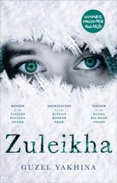 One of our recommended books for 2019 is Zuleikha by Guzel Yakhina