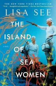 One of our recommended books for 2020 is The Island of Sea Women by Lisa See
