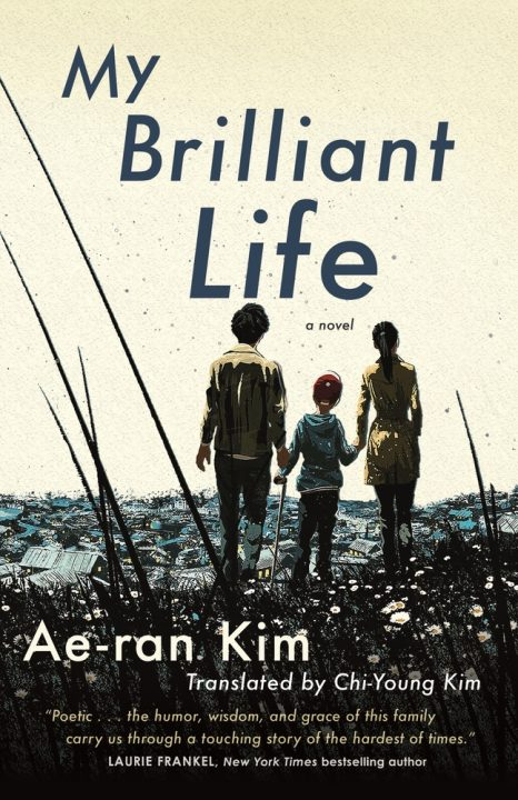 One of our recommended books is My Brilliant Life by Ae-ran Kim